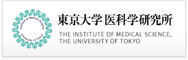 The Institute of Medical Science, The University Of Tokyo